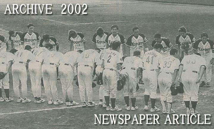 第27回全日本クラブ野球選手権