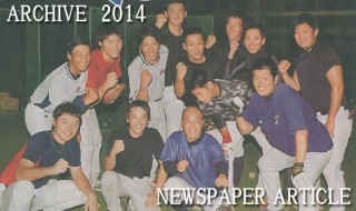 第39回全日本クラブ野球選手権大会