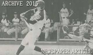 第86回都市対抗野球東海地区2次予選