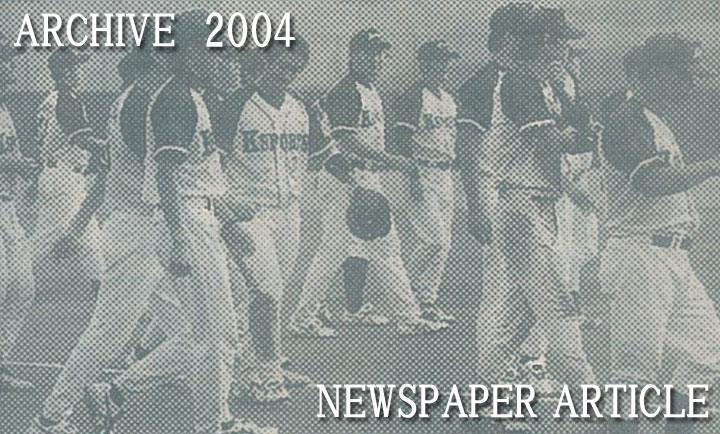 第31回社会人野球日本選手権東海2次予選
