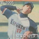 第53回全国社会人野球静岡大会
