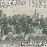 第78回都市対抗野球東海地区静岡県1次予選