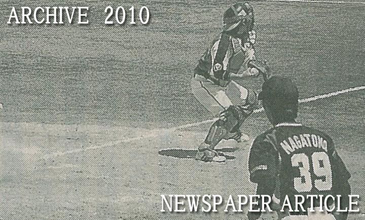 第81回都市対抗野球大会東海地区1次県大会