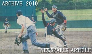 第81回都市対抗野球大会東海地区2次予選進出決定戦