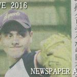 野球で「東京」へ 3世の夢