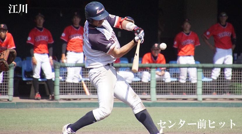 第88回 都市対抗野球大会東海2次予選大会第1代表1回戦