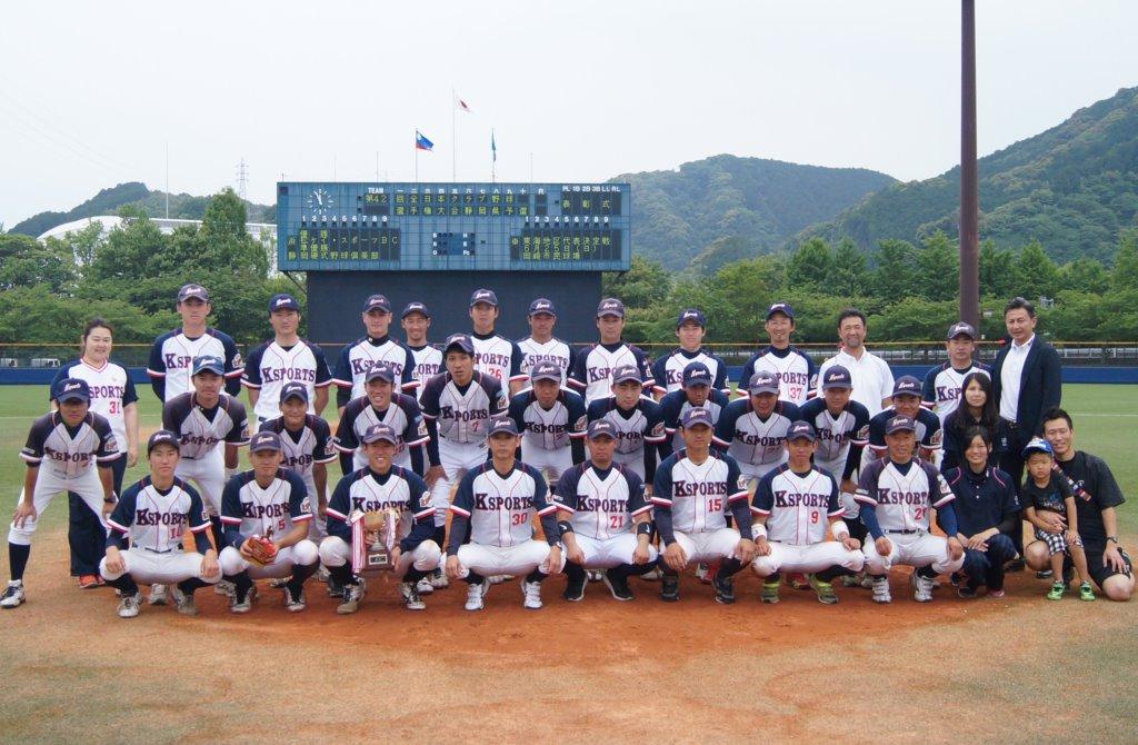 第42回全日本クラブ野球選手権大会東海地区県予選