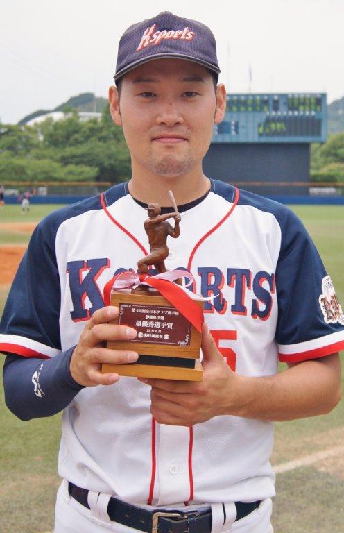 MVP 平谷大内野手