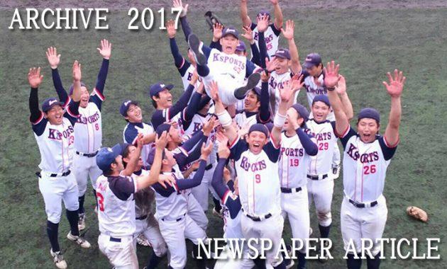 第42回全日本クラブ野球選手権大会東海地区代表決定戦