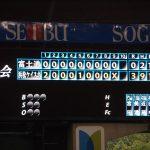 第42回 全日本クラブ野球選手権大会